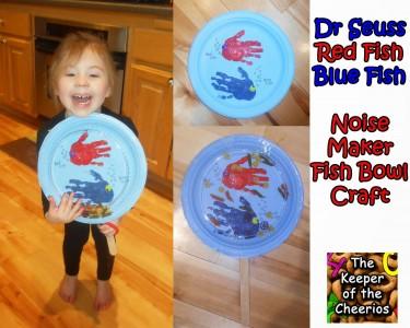 fish bowl e1451606295273