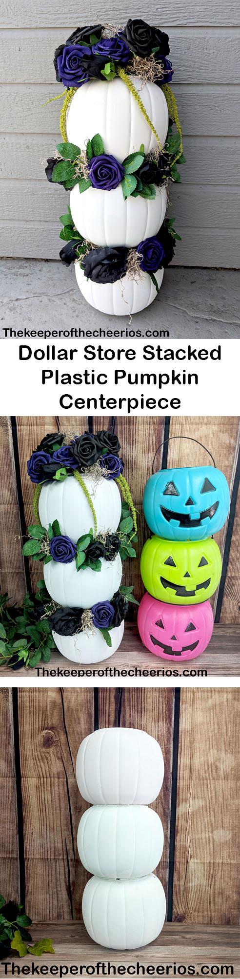 dollar-store-stacked-plastic-pumpkin-centerpiece